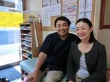 千葉市緑区にお住まいの高橋 英子様(45歳/職業:レストランサービス)